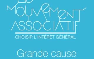 mouvement-associatif-grande-cause-nationale-2014